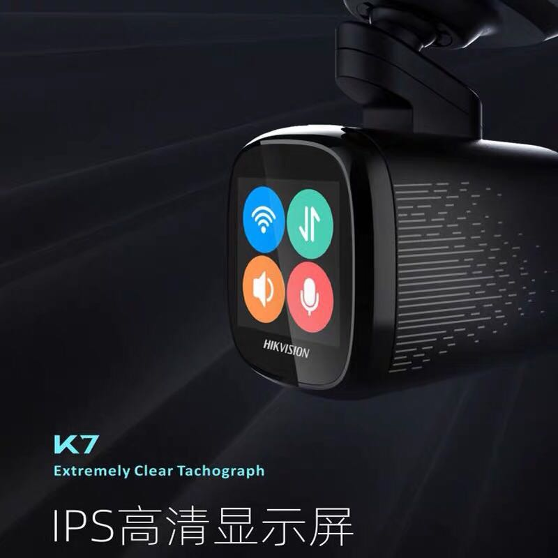 HIKVISION's new AI model K7 was luanched